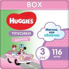 Трусики-подгузники для девочек Huggies 3, 6-11кг, 116шт.