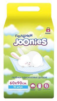 Детские одноразовые пеленки Joonies, 60х90см, 10шт.