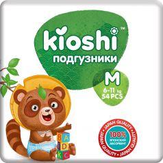Подгузники Кioshi M (6-11 кг), 54шт.