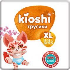 Подгузники-трусики Кioshi XL (12-18 кг), 36шт.