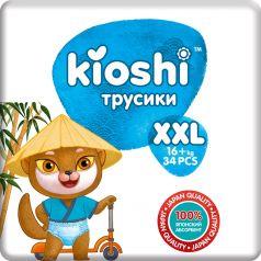 Подгузники-трусики Кioshi XXL (16+ кг), 34шт.