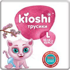 Подгузники-трусики Кioshi L (10-14 кг), 42шт.