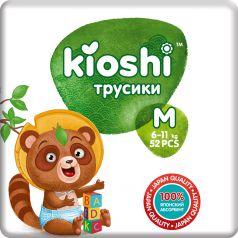 Подгузники-трусики Кioshi M (6-11 кг), 52шт.
