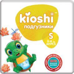 Подгузники Кioshi S (3-6 кг), 62шт.