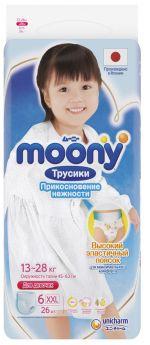 Японские подгузники-трусики Moony для девочек XXL, 13-28кг, 26шт.