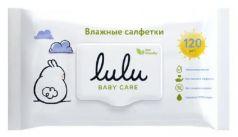 Детские влажные салфетки Lulu Baby Care, 120шт.