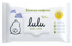 Детские влажные салфетки Lulu Baby Care, 72шт.