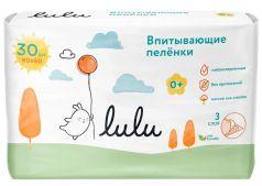 Впитывающие пеленки Lulu одноразовые, 60х60см, 30шт.