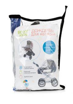 Дождевик Roxy Kids на коляску-люльку, в сумке