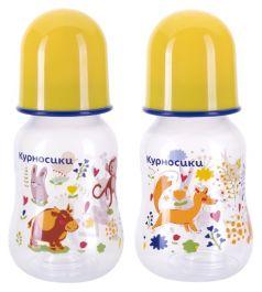 """Бутылочка Курносики """"Зверята"""" с двумя молочными силиконовыми сосками, 125мл (в ассорт.)"""