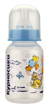 Бутылочка Курносики с молочной силиконовой соской, 125мл.