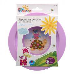 Тарелочка Мир детства для вторых блюд, фиолетовая