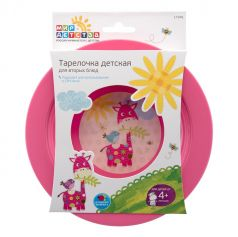 Тарелочка Мир детства для вторых блюд, розовая