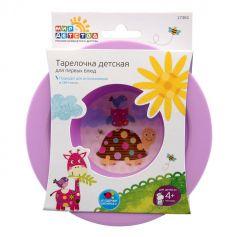 Тарелочка Мир детства для первых блюд, фиолетовая